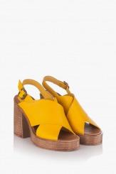 Жълти летни дамски сандали Фрей