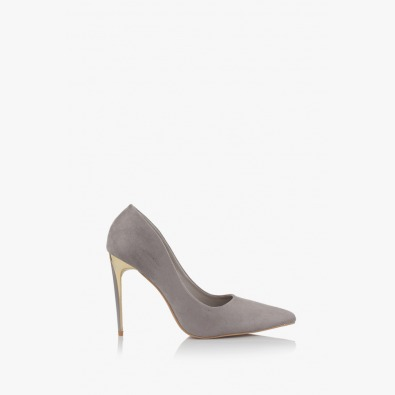 Елегантни дамски обувки в сиво Наоми