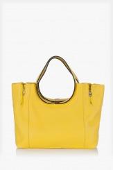 Жълта дамска чанта Сийди