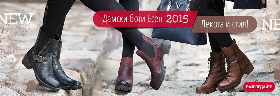 Нова колекция дамски боти GIDO Есен-Зима 2015/2016