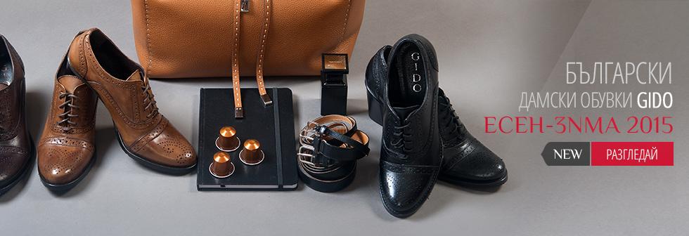 Дамски обувки Gido