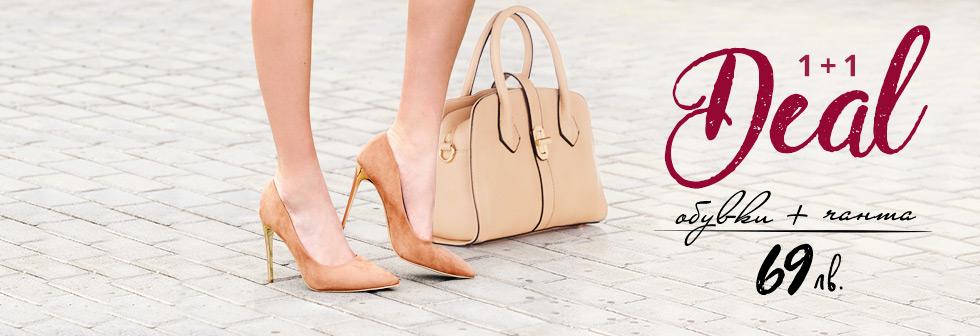 Summer Deal: Това лято на мода е увереността
